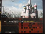 Moscow Card Deck Screen